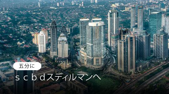 2-senopati-nearby-scbd-jp