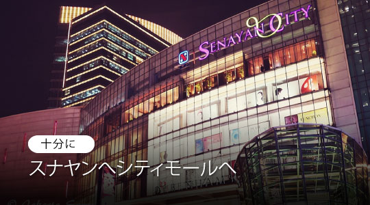 4-senopati-nearby-senayancity-jp