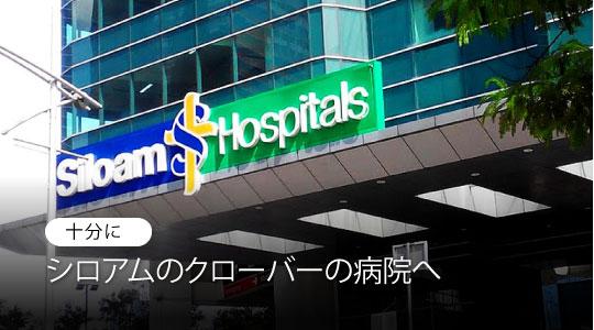 5-senopati-nearby-siloamhospital-jp