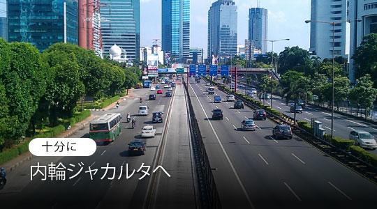 6-senopati-nearby-toljakartainnerroad-jp