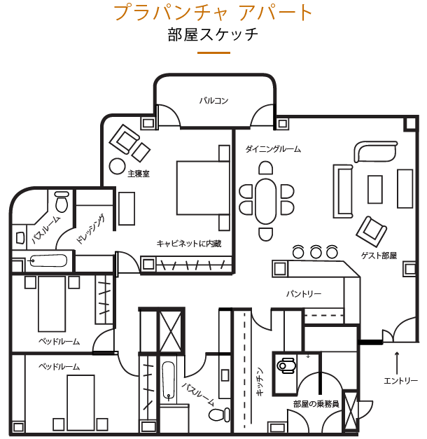 mobile-prapanca-apartment-floor-plan-jp