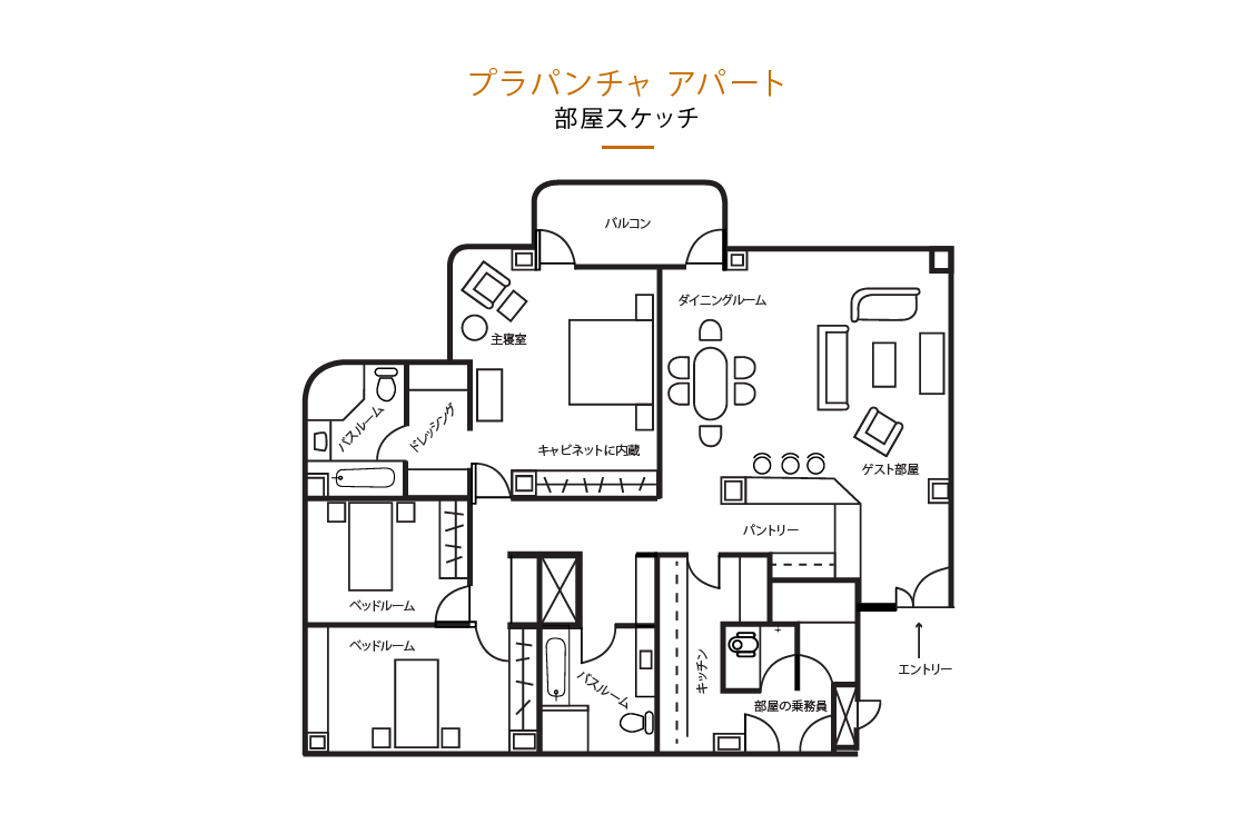 prapanca-apartment-floor-plan-jp