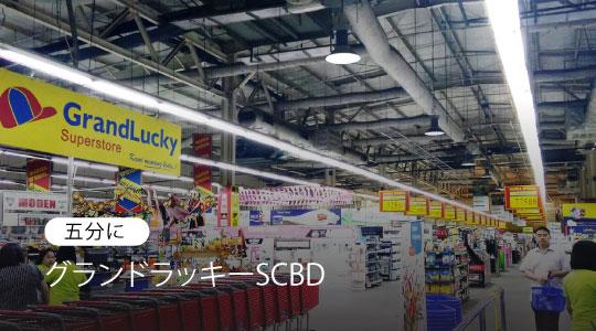 senopati_grandlucky_jp